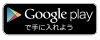 ja_app_rgb_wo