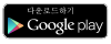 ko_app_rgb_wo